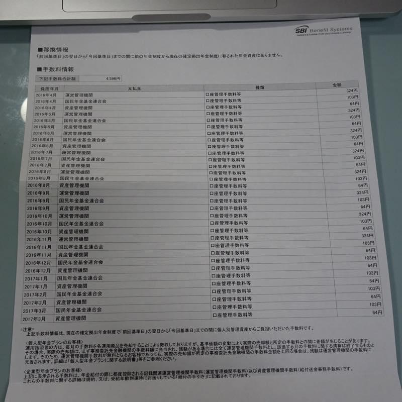 th_2CFC4658-CA6B-45C9-BAEE-0C65EBA0F086