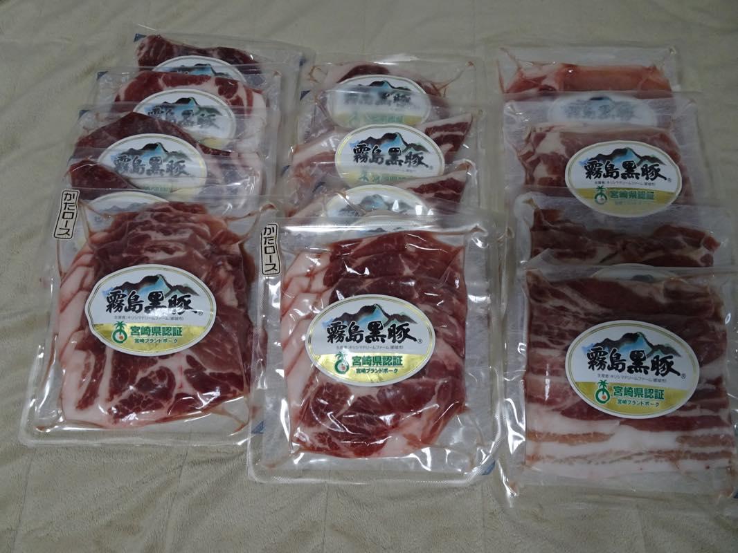 宮崎県都城市より「霧島黒豚いいとこどりミートバラエティセット(2段重)1.68kg」が届きました!! ふるさと納税2017年