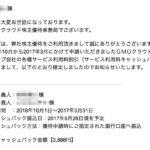 スクリーンショット_2017-05-24_23_42_02