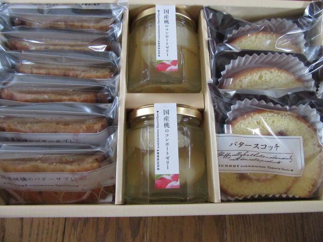 母の日にファウンドリーの桃のコンフォートゼリー、林檎のサブレ、バタースコッチを贈りました!!