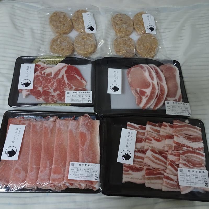 宮崎県綾町より2.35kg「綾ぶどう豚食べ尽くしセット」が届きました!! ふるさと納税2017年