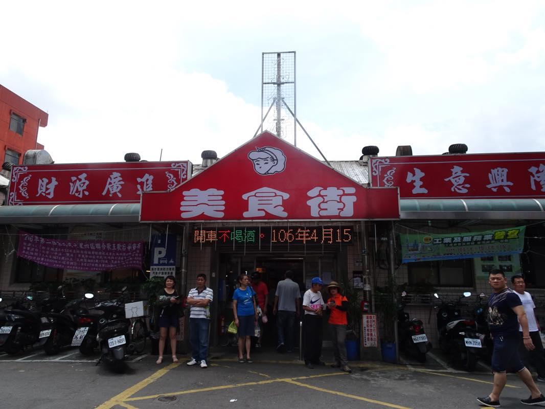 九份から瑞芳駅へ 美食街で小腹を満たし、台北へ戻る