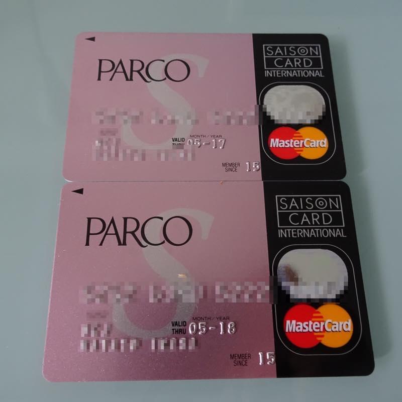 更新!! PARCOカードクラスSは1年の有効期限なんだ!!