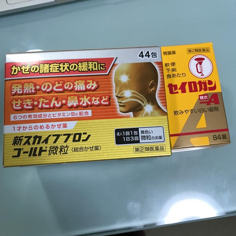 株主優待券を使って総合かぜ薬と胃腸薬をビックカメラで購入!!