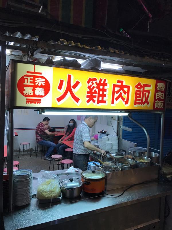 台湾の夜市といえば士林夜市へ