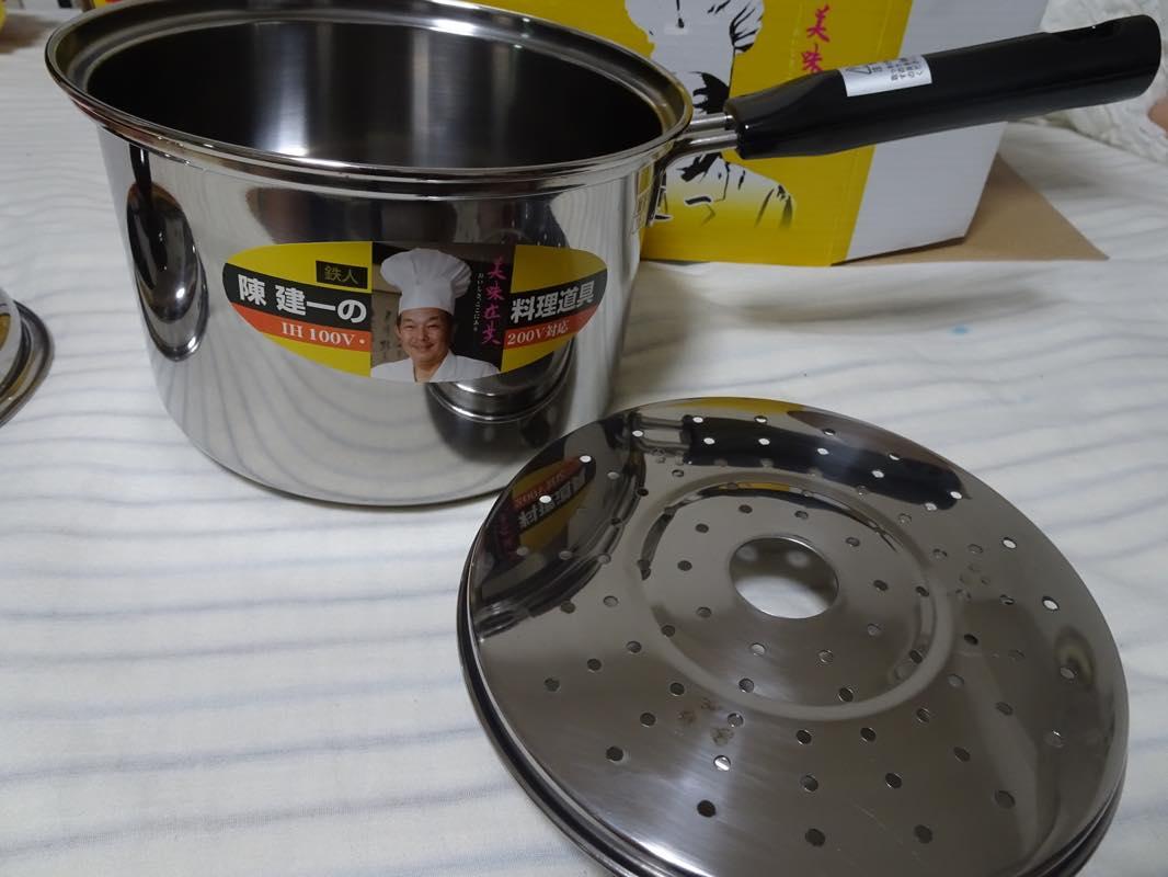 結婚式でもらったカタログギフトで<br/>陳建一の料理道具、片手兼用鍋16cm・目皿付が届きました。
