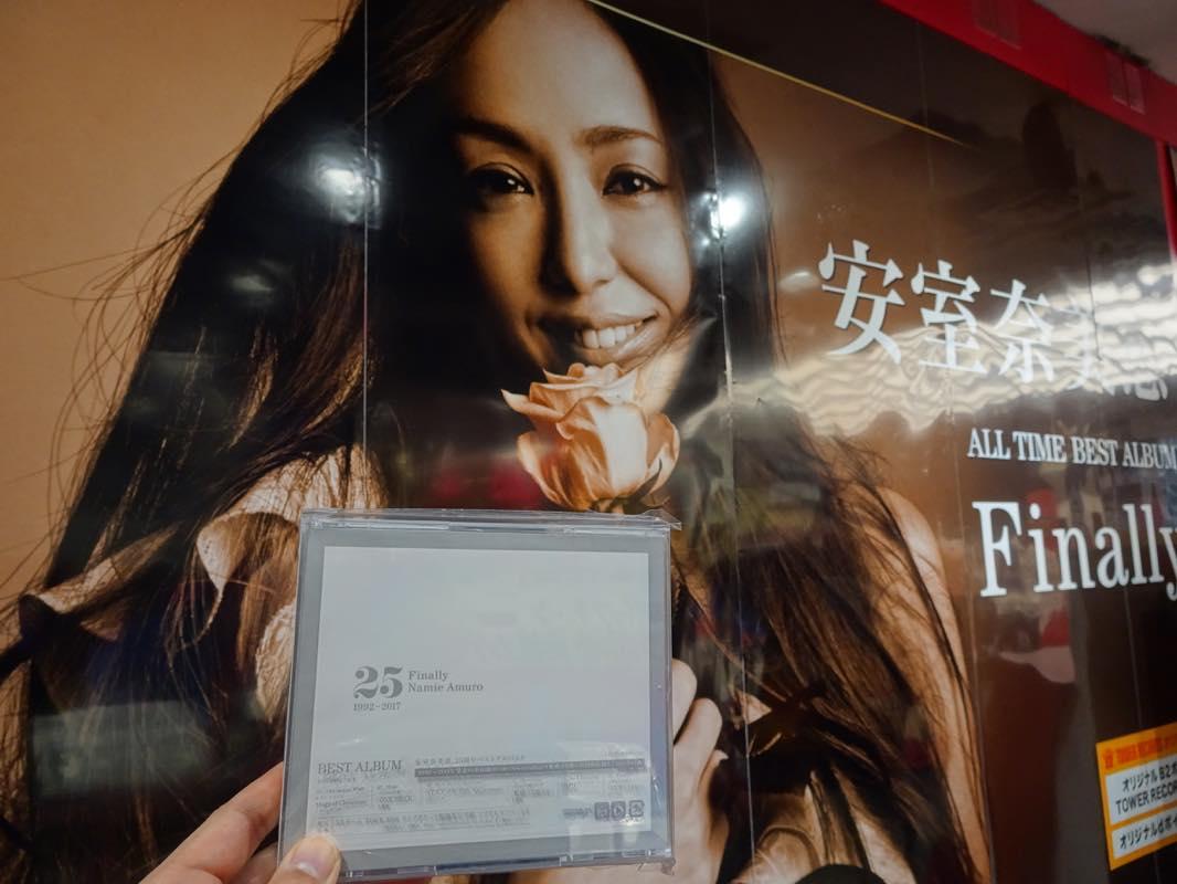 久々のCD購入!!<br>安室奈美恵25周年ベストアルバム「Finally」を買ったー!