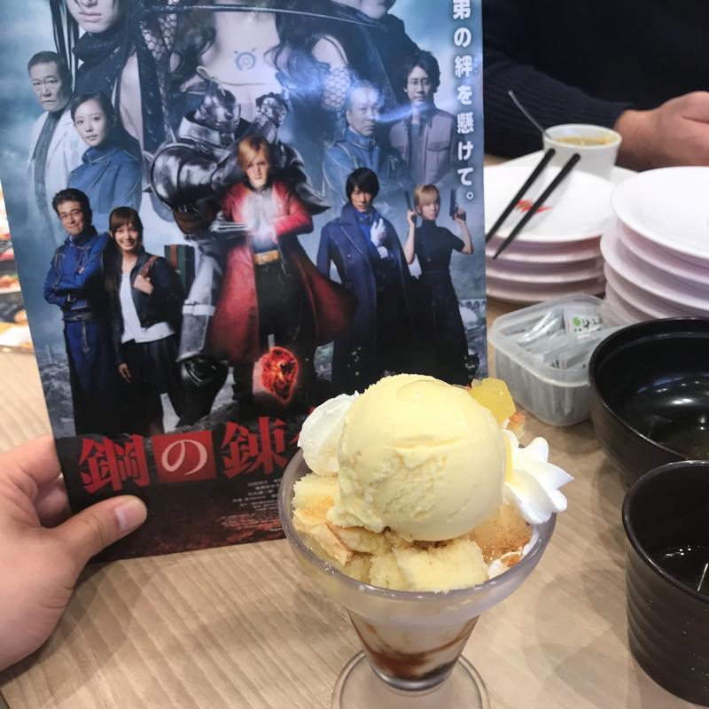 アルバイト時代の先輩たちと、大晦日のランチには、かっぱ寿司へ