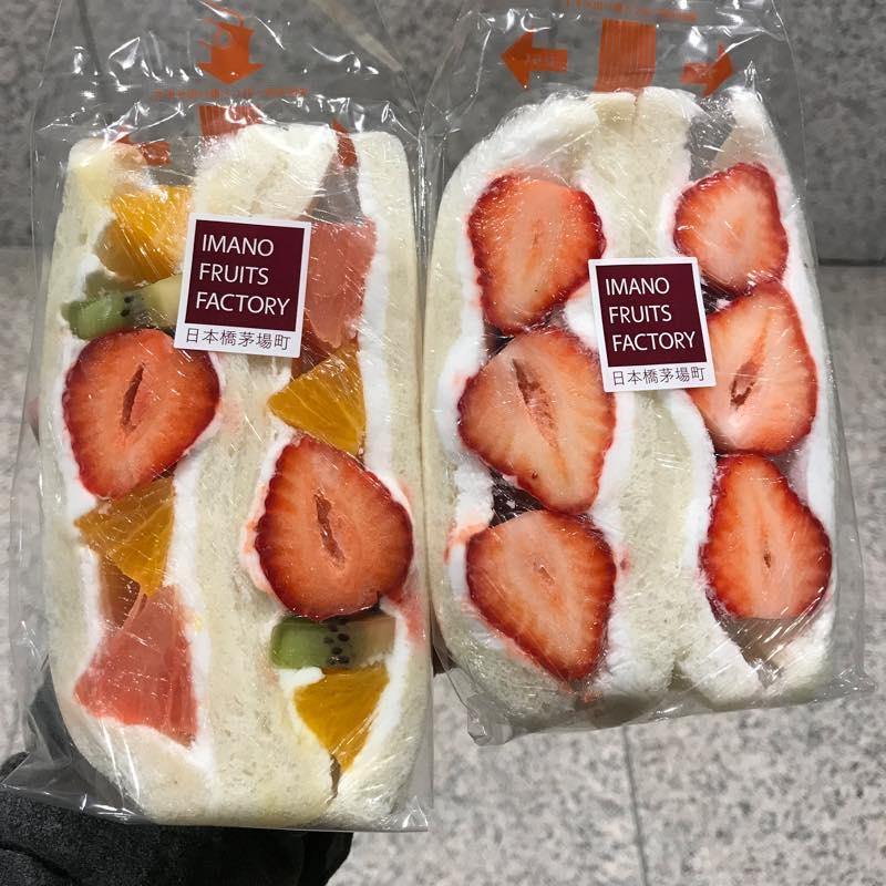 あまおうサンドとフルーツサンドを頂く!!@イマノフルーツファクトリー 日本橋三越本店