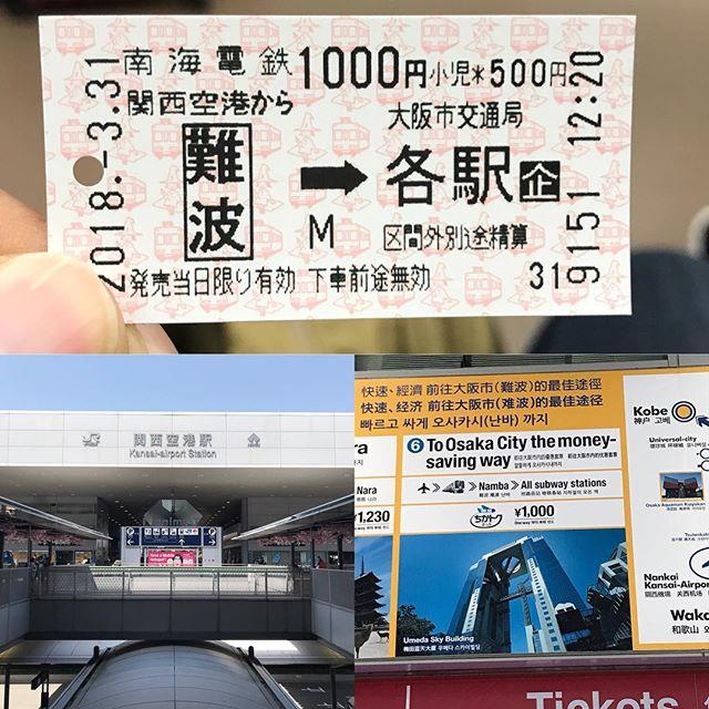 初めて南海電鉄に乗車!!<br>お得な1,000円切符(To Osaka City the money-saving way)