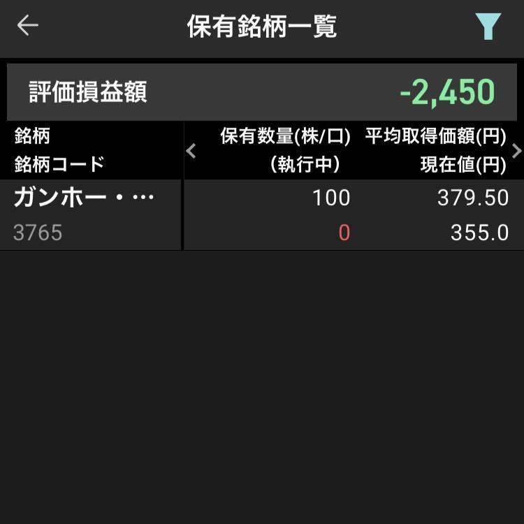 th_IMG_9601