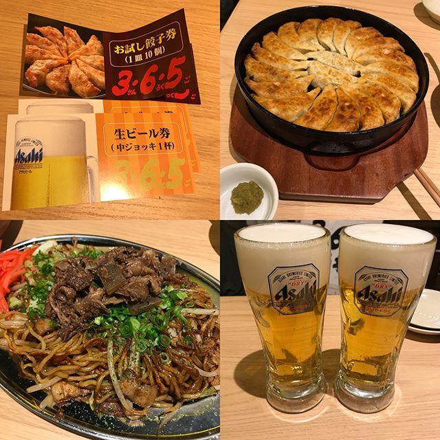 【優待ディナー】コロワイドの新業態3・6・5酒場へ!!