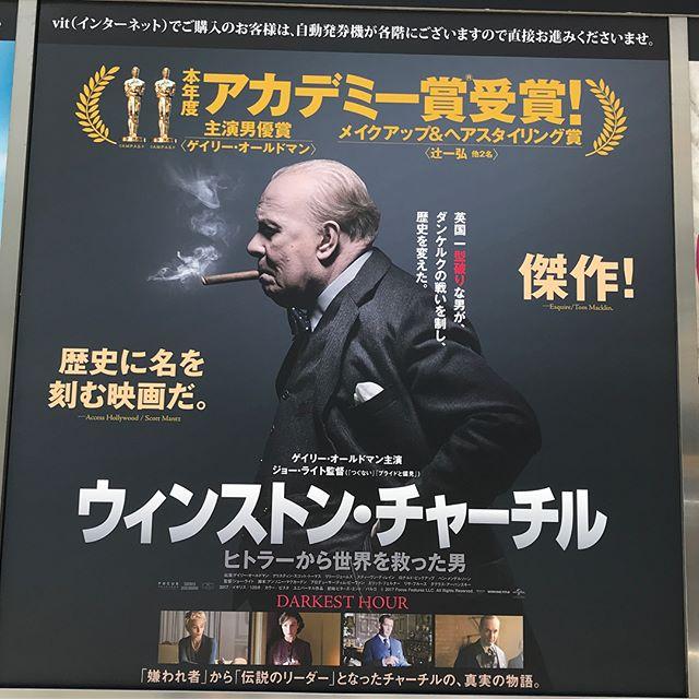 【映画鑑賞】ウィンストン・チャーチル ヒトラーから世界を救った男を鑑賞!!@TOHOシネマズ日比谷