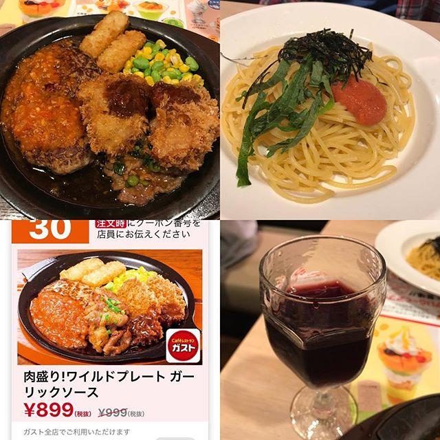 【優待ディナー】肉盛り!ワイルドプレートガーリックソースと赤ワインを頂く@ガスト下北沢店