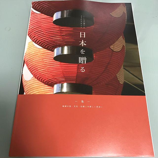 東急ファミリークラブより当選!!<br>「使って当てようキャンペーン」で【いいもの選べるカタログギフト 日本を贈る-朱-】が届きました!!