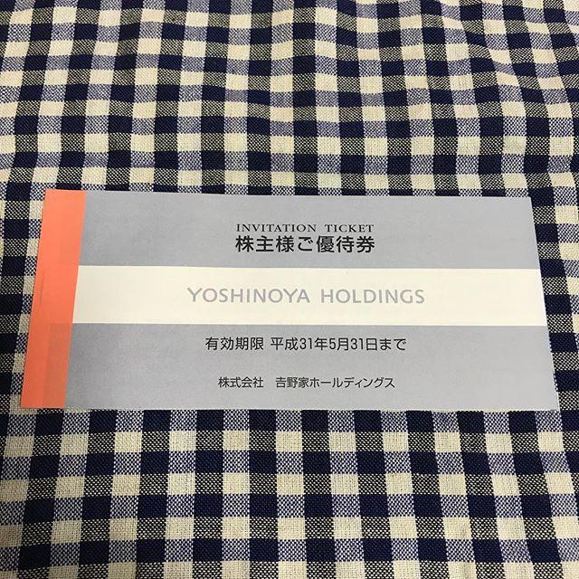 300円券×10枚 株主ご優待券が到着!!<br>(株)吉野家ホールディングス平成30年2月期