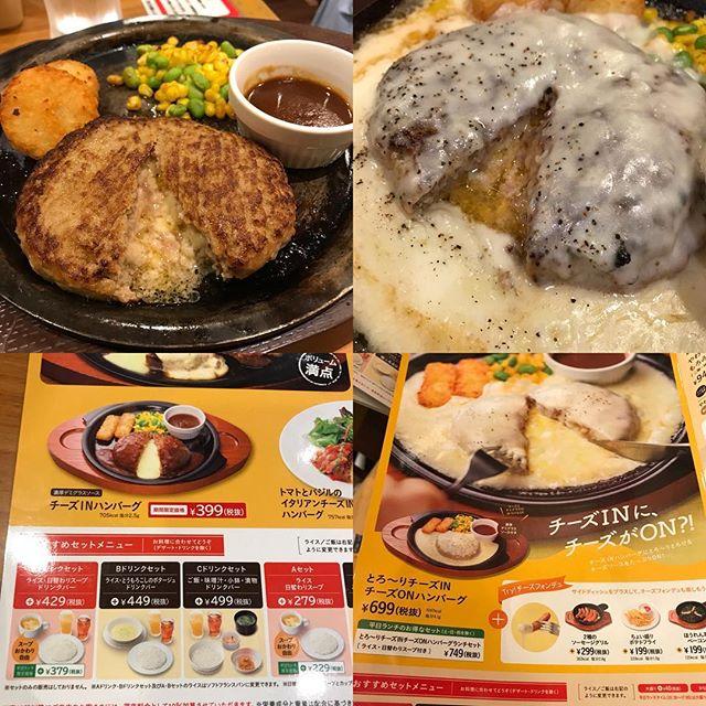 【優待ディナー】チーズinハンバーグを頂く!!@ガスト