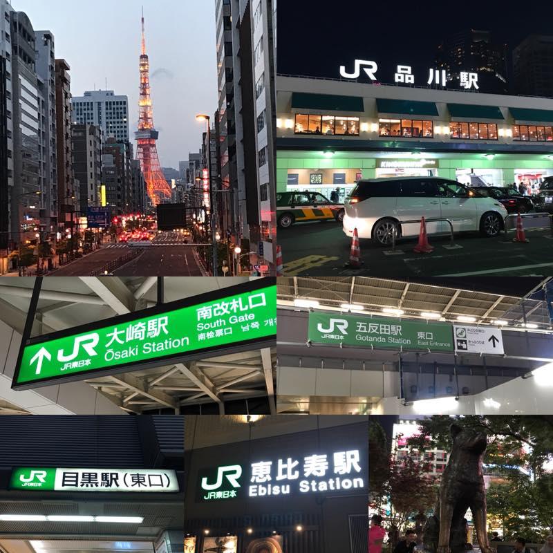 【山手線一周ウォーク】上野駅〜渋谷駅まで!! 2018.04.29 後半戦
