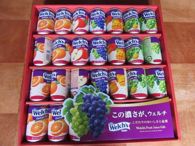 母の日に「ウェルチ 100%果汁 ジュースギフト」を贈りました!!