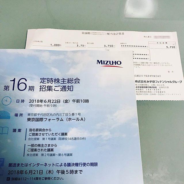 2.59%配当利回り!!<br>みずほファイナンシャルグループより第16期 期末配当が到着!!