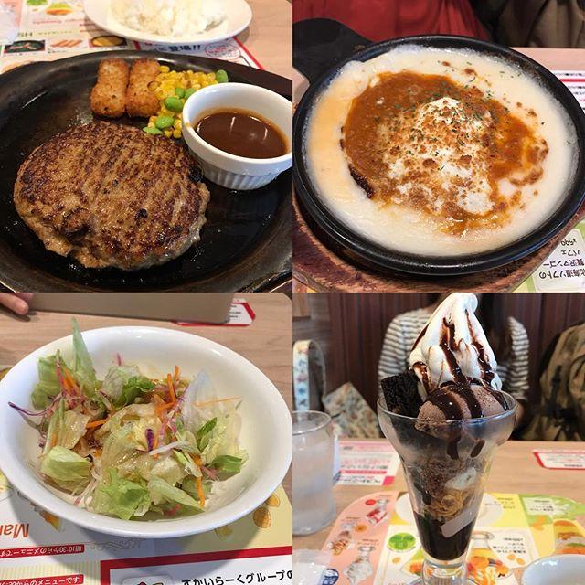 【優待ランチ】ガストで前に食べた「チーズinハンバーグ」が美味しかったのでリピート!!