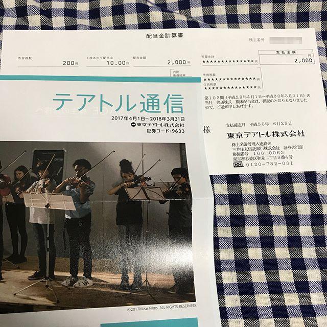 第102期 期末2,000円の配当金が到着!!@東京テアトル(株)