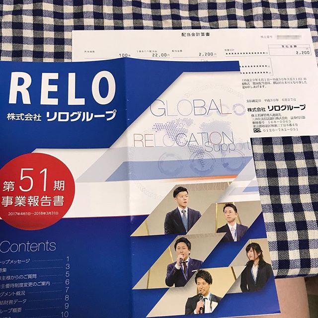 第51期 期末配当1,753円到着!!@(株)リログループ