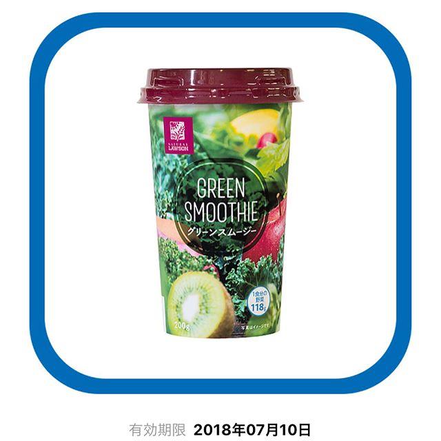 【LINE10円ピンポン】グリーンスムージー GET!!