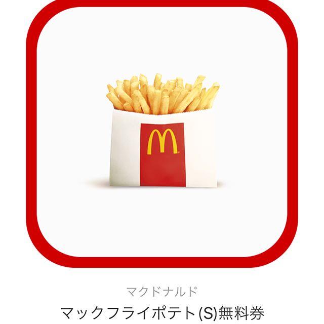 【LINE10円ピンポン】マックフライポテトS🍟GET!!