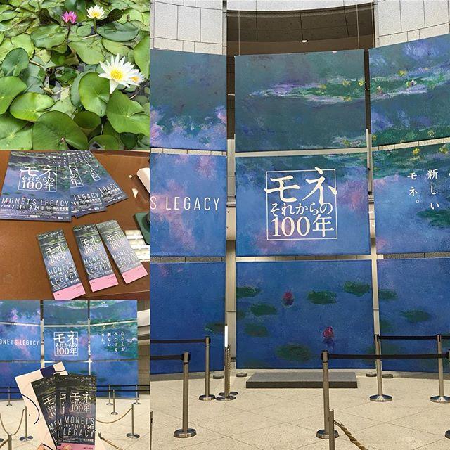 「モネ それからの100年」を鑑賞!!@横浜美術館