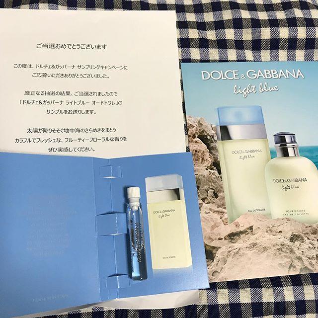 【当選!!】ドルチェ&ガッバーナの香水「ライトブルー オードトワレ」