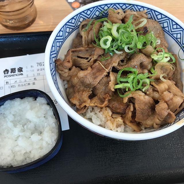 【優待ランチ】おろしカルビ丼を頂く!!@吉野家