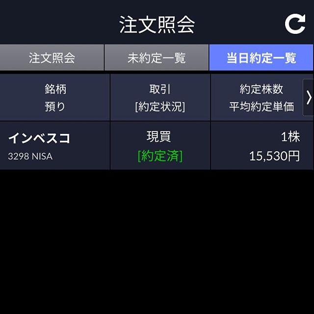 【REIT定期積立】インベスコ1株買い増し!!@2018.08