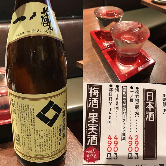 【優待ディナー】コッコー割で一ノ蔵が55円@やきとりセンターへ