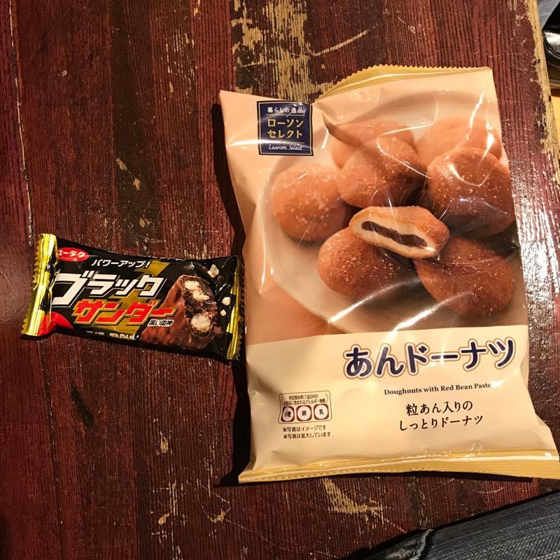 【ローソンアプリ】ローソンセレクト「あんドーナッツ」と「ブラックサンダー」頂く!!