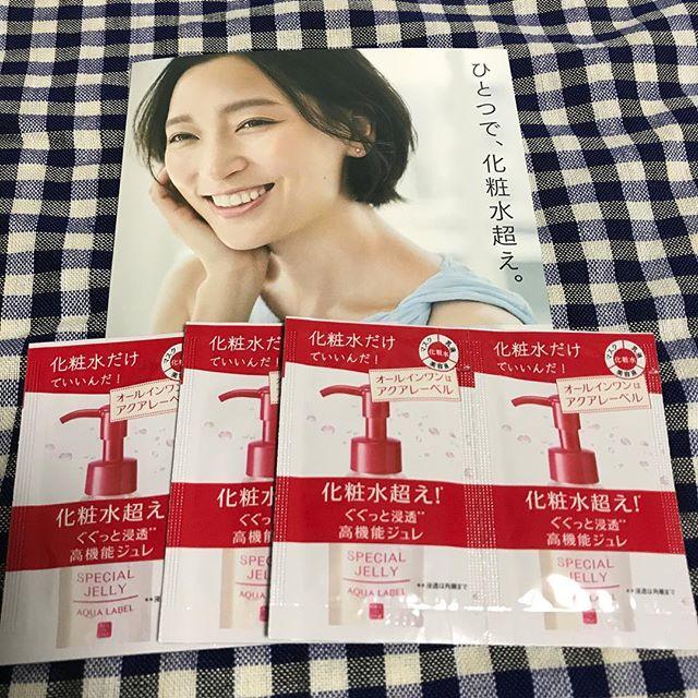 女子力アップ!! 資生堂アクアレーベル スペシャルジュレ 化粧水 6回分 当選しました❣️