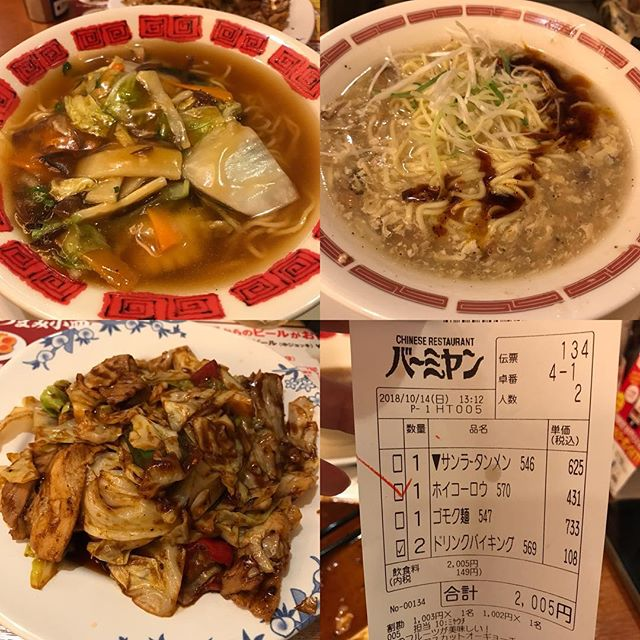 【優待ランチ】五目麺、回鍋肉頂く!!@バーミヤン