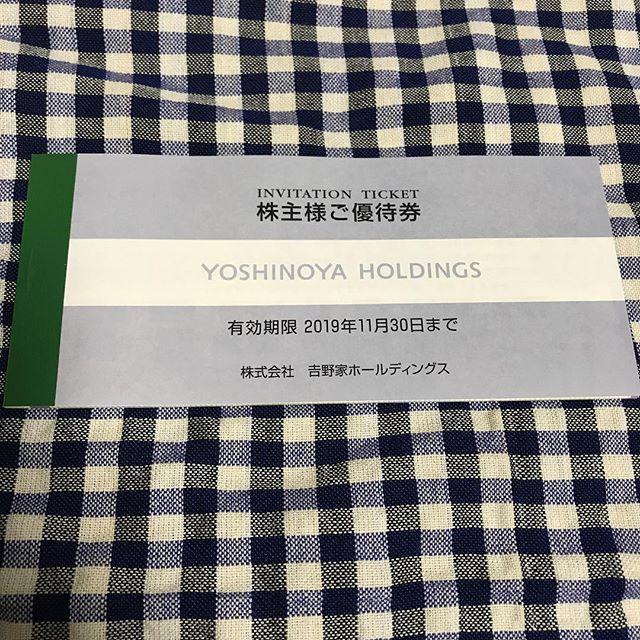 16回目!! 300円券×10枚 株主様ご優待券が到着!!<br>(株)吉野家ホールディングス2018年8月期