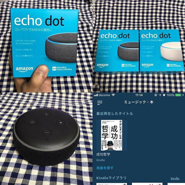 欲しいなーと思ってたAIスピーカーEcho dot<br>1個5,980円なのに2台で5,500円!!