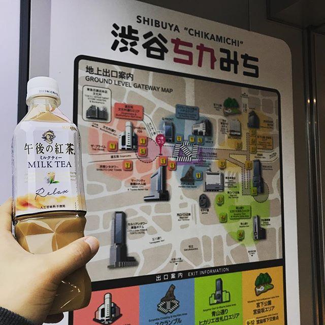 【東急アプリ】グッチョイクーポン<br>12月1日からは「キリン 午後の紅茶ミルクティー」を毎日頂けますよー❣️