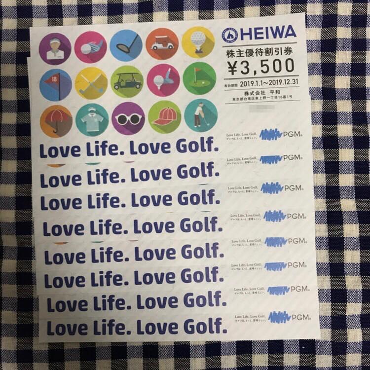【9月クロス取引】株主優待割引券2.8万円分(3,500×8枚) 平和(株)より到着❣️