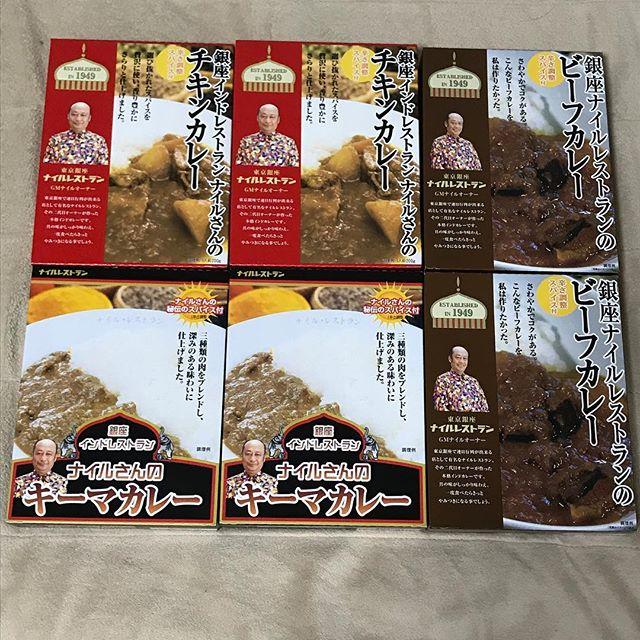 【カタログギフト】銀座ナイルレストラン レトルトカレー6箱が到着しました❣️@日本管財(株) 株主優待