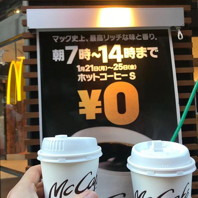 朝のウォーキングついでにマクドナルドへ<br>金曜日までホットホーヒー Sを頂けますよ〜