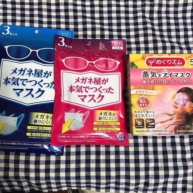 【Line Pay】500円引きクーポンを使ってメガネスーパー でお買い物!!