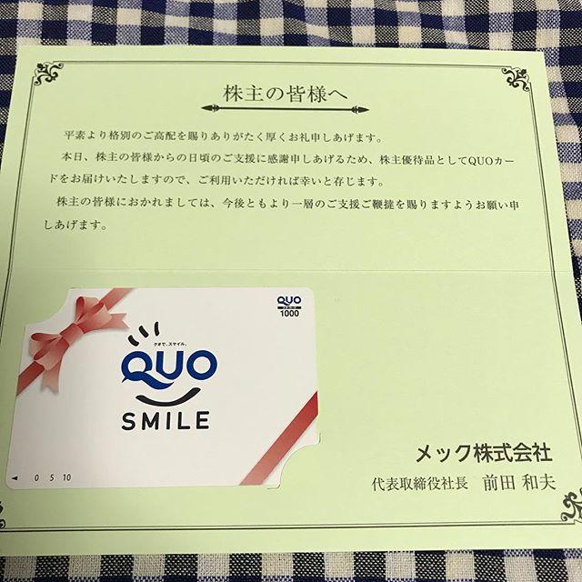 【12月クロス優待】1,000円のクオカード<br>メック(株)より到着しました!!