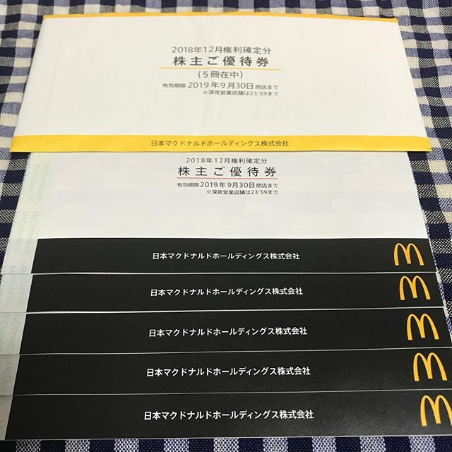 【12月クロス優待】株主優待券 6セット×5冊<br>日本マクドナルドホールディングス(株)より到着しました!!