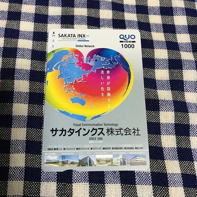 【12月クロス優待】1,000円のクオカード<br>サカタインクス(株)より到着しました!!