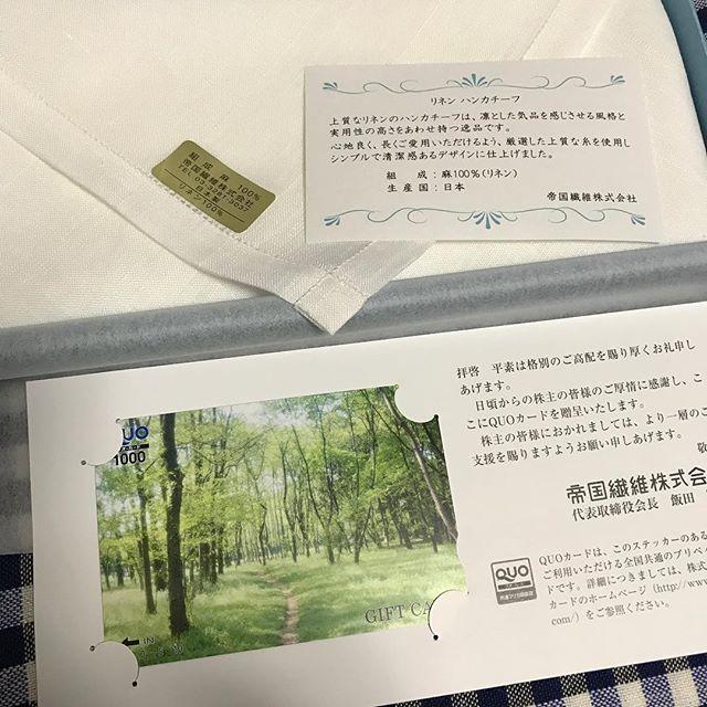 【12月クロス優待】1,000円のクオカードとリネンのハンカチーフ 3,000円相当<br>帝国繊維(株)より到着しました!!
