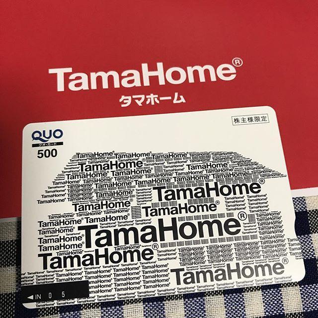 【11月クロス優待】500円のクオカード<br>タマホーム(株)より到着しました!!