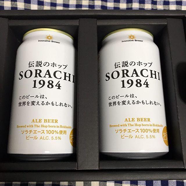 【当選❣️】サッポロ 伝説のホップ SORACHI 1984 アンバサダー缶 350ml×2